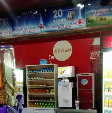 冰淇淋机在便利店