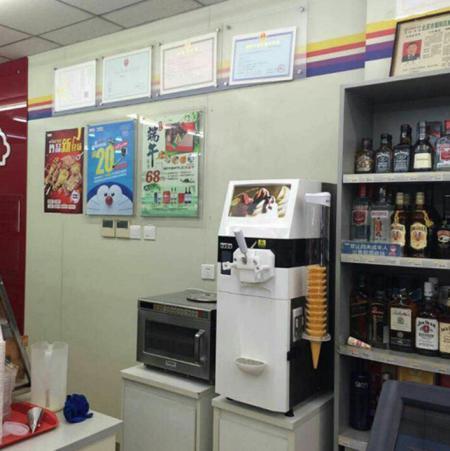 冰激凌机在全时便利店
