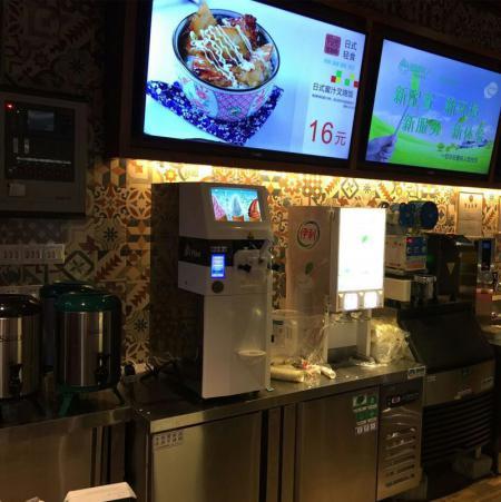 冰淇淋机、酸奶机在快餐厅