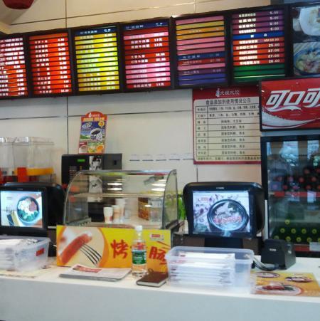 冷饮机在连锁快餐厅