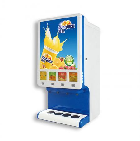(餐饮用)商用冰热饮现调果汁机花冠4S-X版