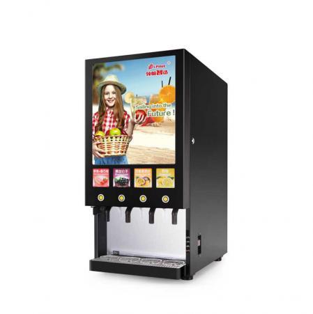 (餐饮用)商用冰、热饮新鲜果汁现调机-花冠4S