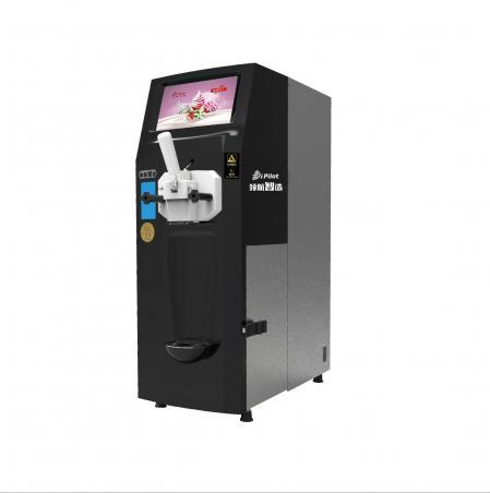 智能商用台式小巧冰淇淋机 优悦GT