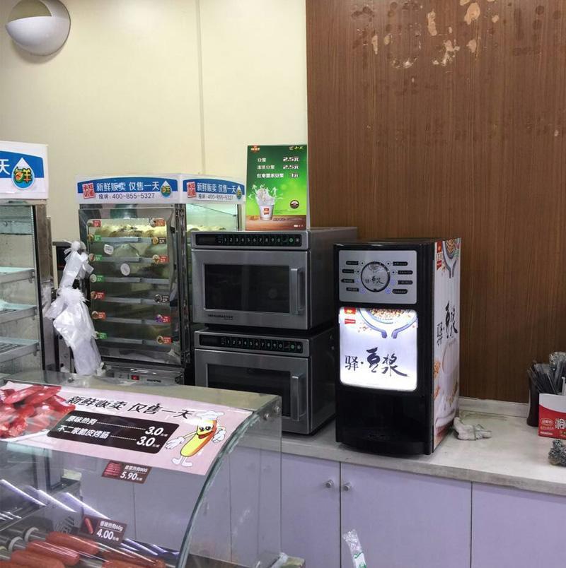 豆浆机在便利店