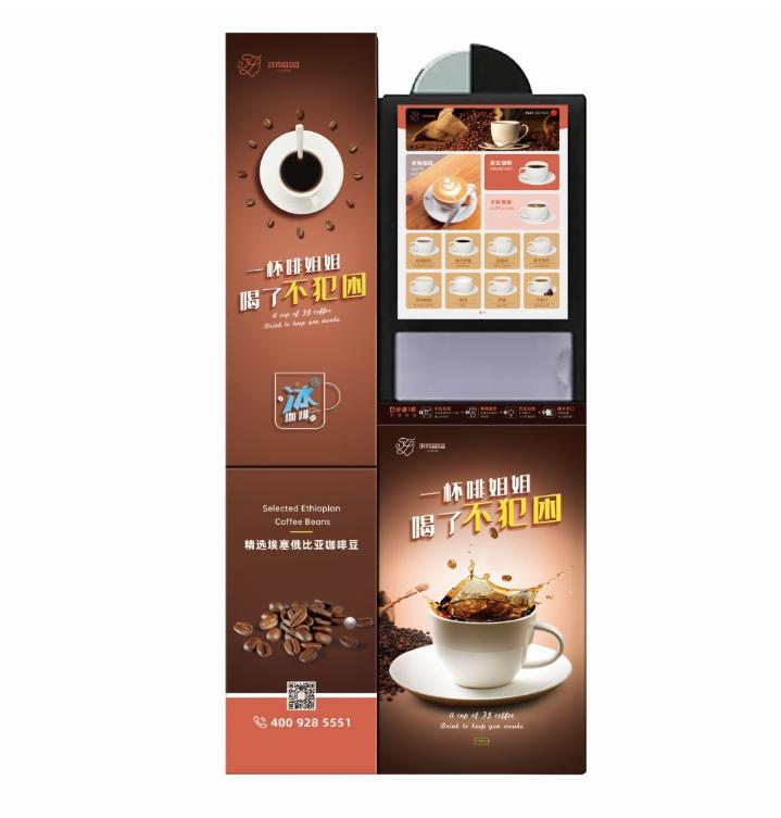 http://www.lhcoffeetime.com/uploadfiles/211.149.195.244/webid475/source/202108/162848584964.png